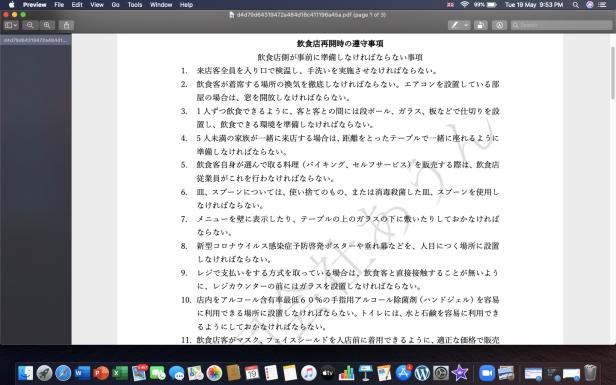 Screenshot 2020-05-19 at 9.53.13 PM